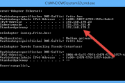 Router IP herausfinden unter Windows 8.1