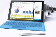 Allgemeine Informationen über das neue Laptop Surface 3