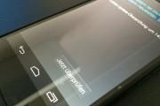 Aktualisierung der System Software bei Android Handys