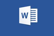 Office Word das Schreibprogramm von Microsoft