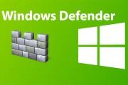 Windows Defender – Schutz gegen Spyware