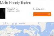 Wiederfinden eines verlorenes Windows Phone