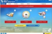 Ashampoo WinOptimizer 2015 – Tuning für Ihren PC! Kostenlos