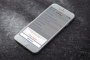 iPhone – Wenn App-Updates nicht geladen werden