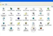 ereignisanzeige2 220x150 - Windows Ereignisanzeige