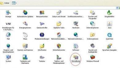 ereignisanzeige2 390x220 - Windows Ereignisanzeige