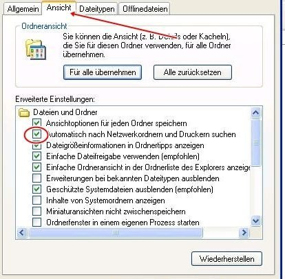 explorer1 414x405 - Windows Explorer Start beschleunigen