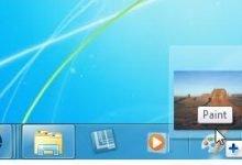 windows 7 tricks 7 220x150 - Dateivorschau anzeigen Windows 7