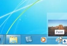 windows 7 tricks 7 220x150 - Windows 7 Tipps  Teil 7