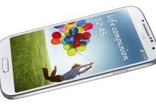 samsunggalaxys411 220x150 - Samsung Galaxy S4 Update