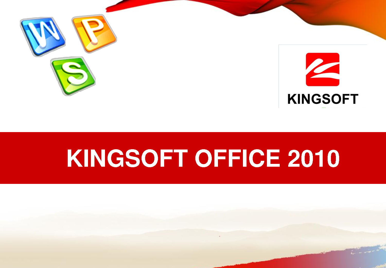 75978631 - Kingsoft Office