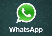 whatsapp 220x150 - WhatsApp Menge der verschickten und empfangenen Daten anzeigen