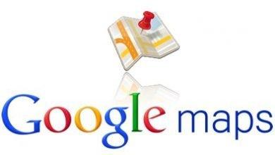 google maps logo 390x220 - Google Maps 3.0 mit neuen Features veröffentlicht