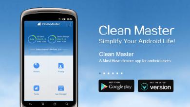 clean master app 390x220 - Clean Master räumt ihr Smartphone auf