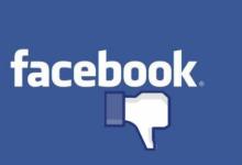 facebook thumbs down 220x150 - Facebook App liest private SMS und verändert Termin