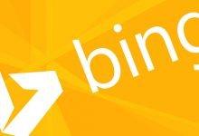 Bild von Bing-Suche deaktivieren bei Windows 10 – Suchmaschine entfernen