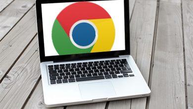 einzelne besuchte webseite chrome verlauf loeschen 390x220 - Einzelne besuchte Webseite bei Chrome Verlauf Löschen