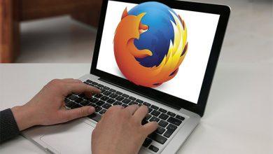 gespeicherte passwoerter anzeigen 390x220 - Firefox: Gespeicherte Passwörter anzeigen