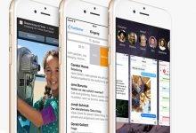 ios 8 letzte kontakte und favoriten aus multitasking ansicht loeschen 220x150 - iOS 8: Letzte Kontakte und Favoriten aus Multitasking-Ansicht löschen