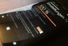 windows phone 8 1 praktische tipps fuer laengere akkulaufzeit 220x150 - Windows Phone 8.1: Praktische Tipps für längere Akkulaufzeit