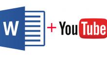 youtube videos in office word einfuegen 220x150 - YouTube-Videos in Office Word einfügen