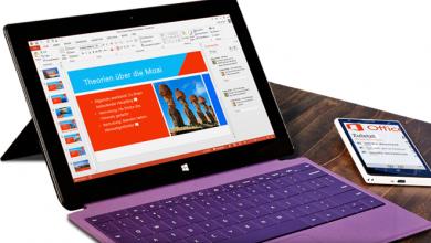 powerpoint praesentationssoftware von microsoft 390x220 - PowerPoint – Präsentationssoftware von Microsoft