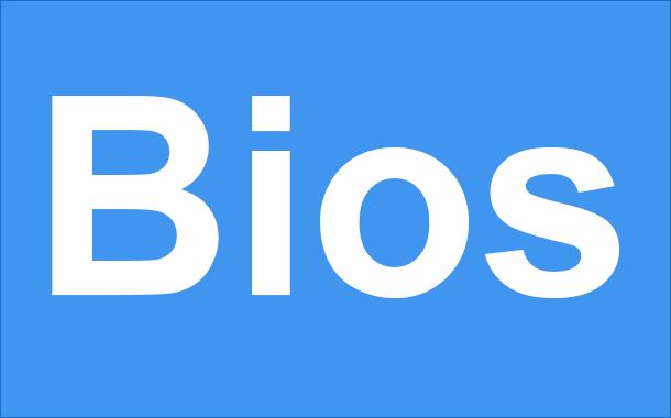 bios - BIOS starten so geht's
