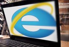 gespeicherte passwoerter anzeigen bei internet explorer 220x150 - Internet Explorer: Gespeicherte Passwörter anzeigen
