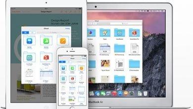 icloud drive so funktioniert der online speicher in ios 8 390x220 - iCloud Drive: So funktioniert der Online-Speicher in iOS 8