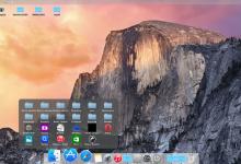 unbenannt 220x150 - Windows 8.1 in Mac OS verwandeln