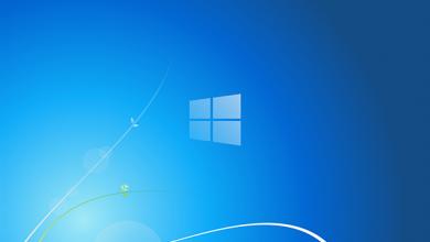 Bild von Windows 10 abgesicherter Modus Verknüpfung auf den Desktop