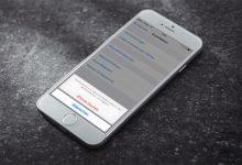 iphone wenn app updates nicht geladen werden 220x150 - iPhone – Wenn App-Updates nicht geladen werden