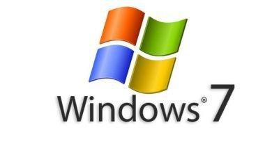 pdf datei vorschaufunktion 390x220 - PDF-Datei Vorschaufunktion aktivieren bei Windows 7