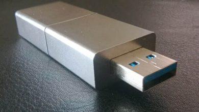 usb stick bootfaehig erstellen mit eigenen bordmitte1 390x220 - USB Stick bootfähig erstellen mit eigenen Bordmittel