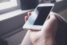 iphone hotspot 220x150 - iPhone: Hotspot einrichten - WLAN für andere bereitstellen