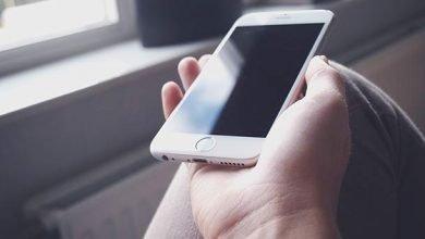 iphone hotspot 390x220 - iPhone: Hotspot einrichten - WLAN für andere bereitstellen