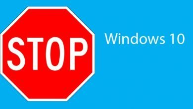 windows-10-spionage-390x220