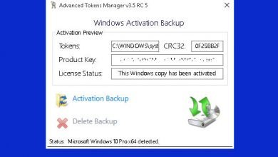 windows aktivierung 390x220 - Windows Aktivierung Sichern mit Advanced Tokens Manager
