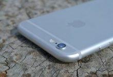 haeufige orte deaktivieren 220x150 - GPS-Verfolgung deaktivieren beim iPhone