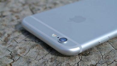 haeufige orte deaktivieren 390x220 - GPS-Verfolgung deaktivieren beim iPhone