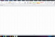 unbenannt 220x150 - Office Excel Filter setzen und Zeile fixieren