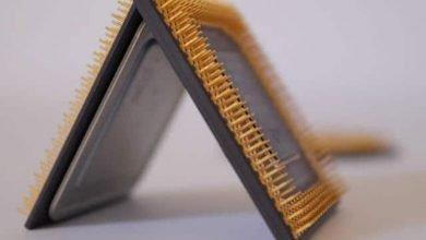 welcher prozessor ist angebaut 390x220 - Welcher Prozessor ist angebaut? CPU Informationen anzeigen