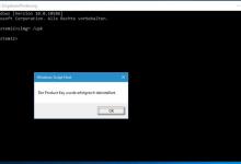 unbenannt 220x150 - Windows 10 deaktivieren/aktivieren