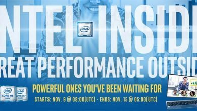 intel promotion bei gearbest mit super preisen 390x220 - Intel Promotion bei GEARBEST mit Super Preisen