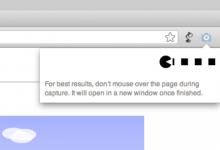 full page screen capture screenshots von einer ganzen webseite erstellen 220x150 - Google Chrome: Screenshots von einer ganzen Webseite erstellen