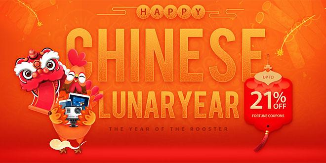 gearbest neujahr - Chinesische Neujahr Aktion bei gearbest.com