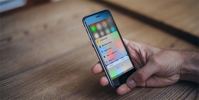 qr code scanner chrome - Chrome Browser: QR-Code bei iPhone jetzt ohne zusätzliche APP lesen