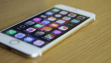 iphone Webseite durchsuchen tipps-wie-sie-bei-ihrem-iphone-akku-sparen-koennen-390x220