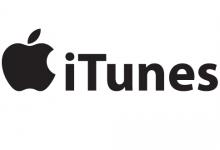 itunes 220x150 - iTunes-Guthaben mit PayPal aufladen – geht's das