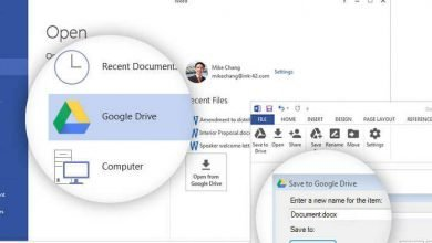 Google Drive in Office